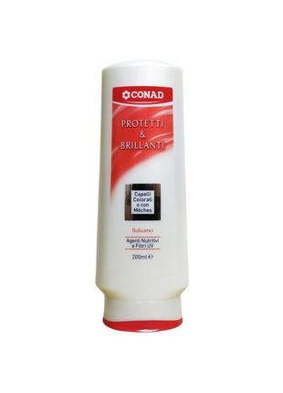 Бальзам для захисту фарбованого або мелірованого волосся (italy), 200 мл