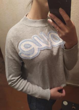 """В наличии !  серый укороченный широкий свитер оверсайз с нашивкой надписью """"love"""" от h&m."""