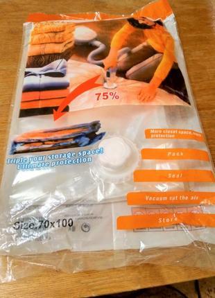 Вакуумный пакет с клапаном для упаковки и хранения одежды. размер 70*100 см .