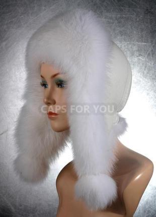 Женская меховая шапка «ушанка» из песца, tm cfy caps for you