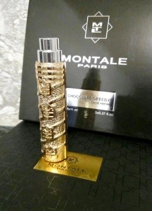 Montale  chocolate greedy_миниатюра пробник original refillis' 11 мл колба из набора