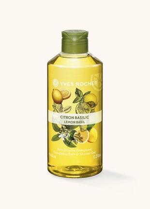 Гель для ванны и душа лимон - базилик, 400 мл - ив роше