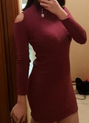 Облегающее платье с открытыми плечами.