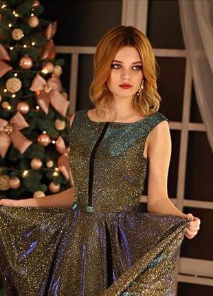 Шикарное,изысканное,сверкающее,выпускное,вечернее платье в пол