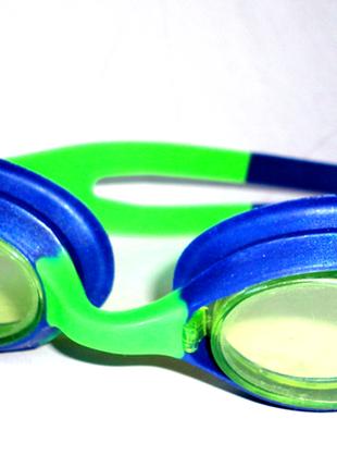 Очки для плавания slazenger 3-8 лет  оригинал