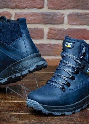 Кожаные мужские зимние ботинки caterpillar model - 256