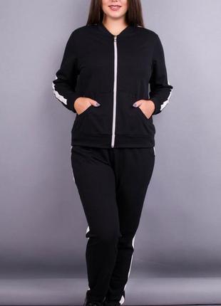 Размеры 56-68! костюм спортивный лада черный, большой размер!