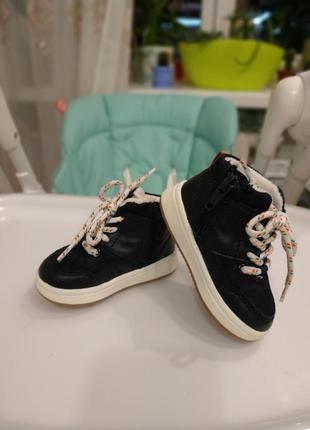 Обувь на мальчика,13 см стелька