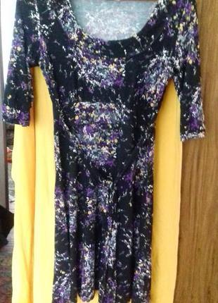 Платье с завышенной талией