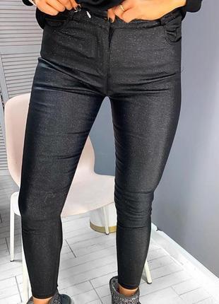 Теплые брюки из экокожи с люрексом на флисе