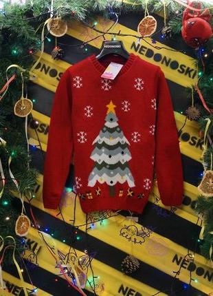 Новогодний рождественский праздничный свитер  с елкой