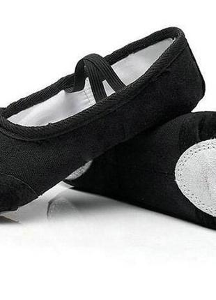 Черные балетки для танцев и гимнастики на стопу от 15,5 до 26,5 см2 фото