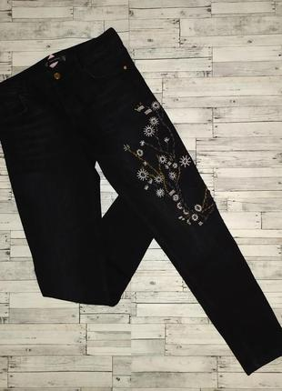 Женские джинсы с бисером