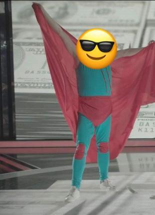 Костюм  супермена!