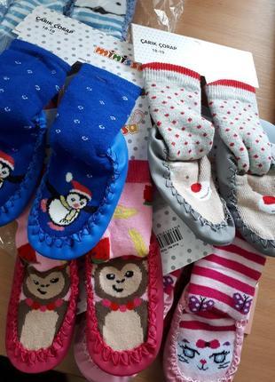 Махровые носки с подошвой, пинетки