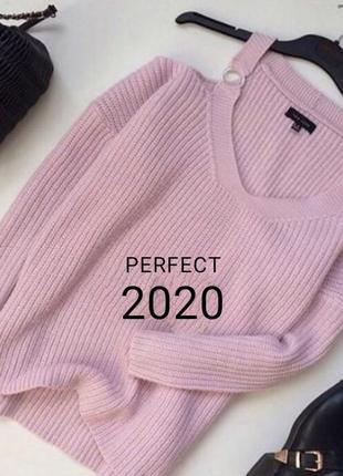 Тренд 2020 крупная вязка