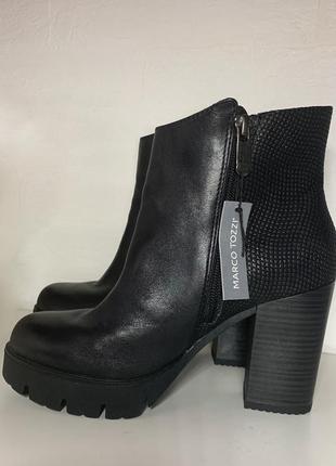 Ботинки женские marco tozzi