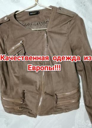 Ambika, италия, укороченный пиджак, короткая косуха, жакет авиатор, замшевый