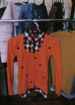 Оранжевый свитер-рубашка