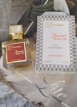 Baccarat rouge gucci dior creed montale chanel fler narcotiс kilian guerlain