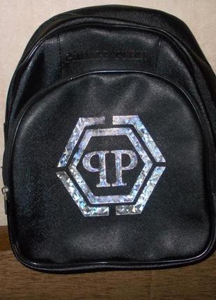 В наличии модный рюкзак,фирма philipp plein