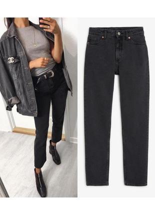 Черно-серые прямые джинсы