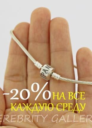 10% скидка подписчику браслет в стиле пандора серебряный sr ch240б p sn 19 серебро 925
