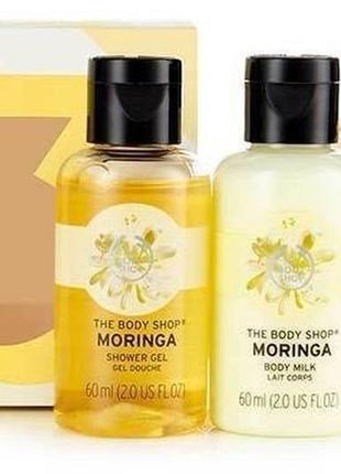 The body shop moringa, набор моринга подарочный гель для душа, лосьон, мыло.