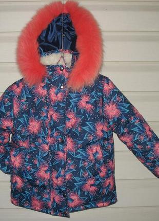 Зимняя детская ветро и водонепроницаемая,дышащая куртка на меху.мембрана