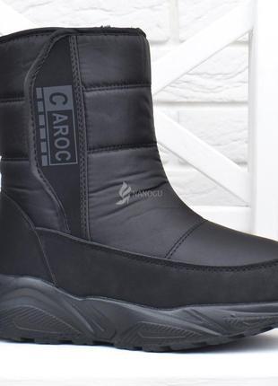 Дутики женские зимние сапоги сноубутсы спортивные черные на липучке