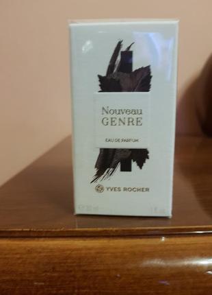 Парфумована вода nouveau genre ів роше