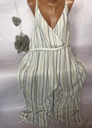 Шикарный комбинезон платье