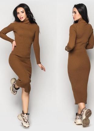 Силуэтное платье коричневое