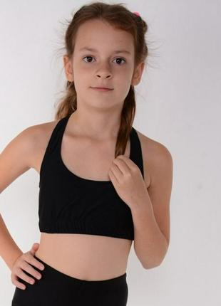 Спортивный детский топ для девочки