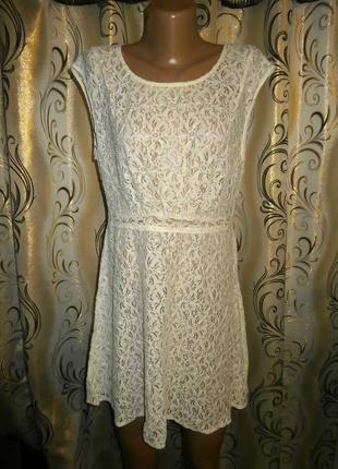 Красивое ажурное платье с молнией на спинке