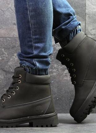 Зимние мужские кожаные сапоги ботинки