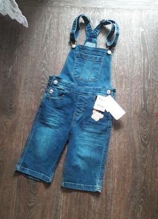 Новый джинсовый комбинезон heermann 122 см