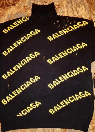 Свитер,кофта в стиле balenciaga оверсайз.