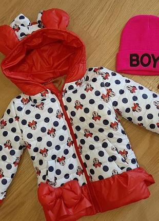 Курточка для дечочки !