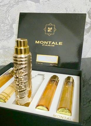 Montale mukhallat_оригинальный подарочный набор travel_5 х 11 мл