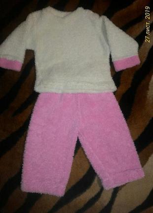 Теплая махровая пижама, костюм