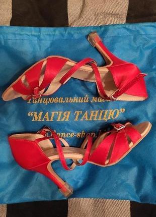 Красные туфли для танцев, для латиноамериканских танцев, латина, атласные туфли3 фото
