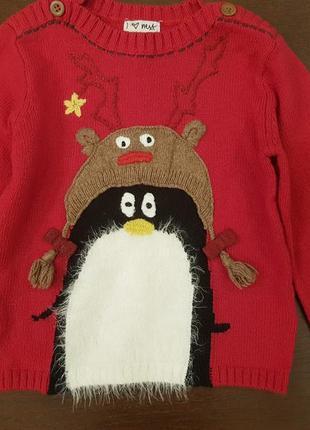 Красивенный свитерок. новый. к новому году❤🎄