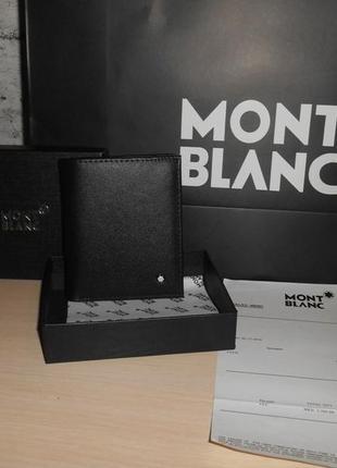 Мужской кошелек, портмоне, бумажник mont blanc, кожа, италия 32-002