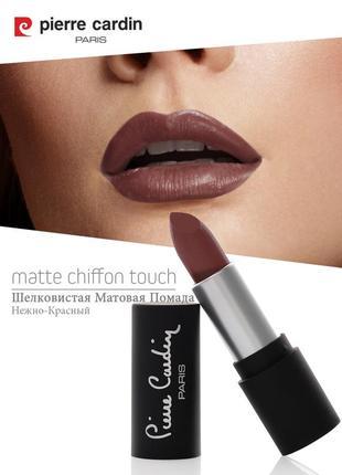 Помада pierre cardin matte chiffon touch lipstick - аврора (нежно-красный)