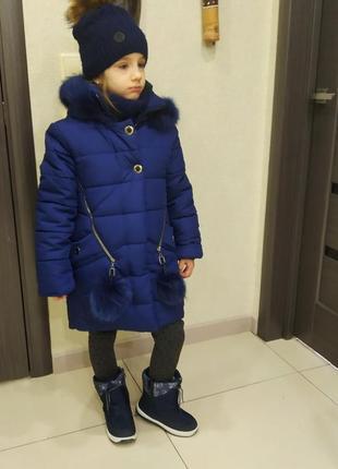 Всеми любимые зимние термо дутики детские👨 👩 унисекс2 фото