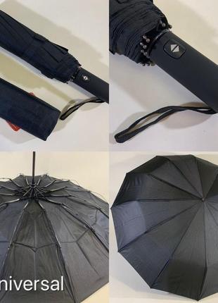 Мужской складной зонт автомат антиветер 12 спиц карбон universal черный