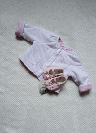 Набір одягу для дівчинки