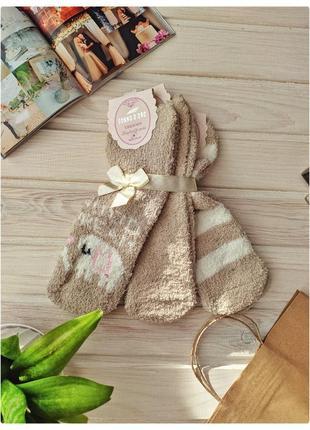 Набор подарок махровые носочки носки махра зима зимние тёплые теплые подарок набор