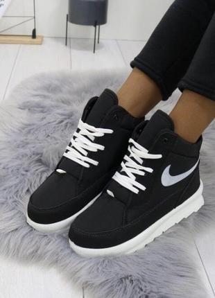 Ботиночки - дутики